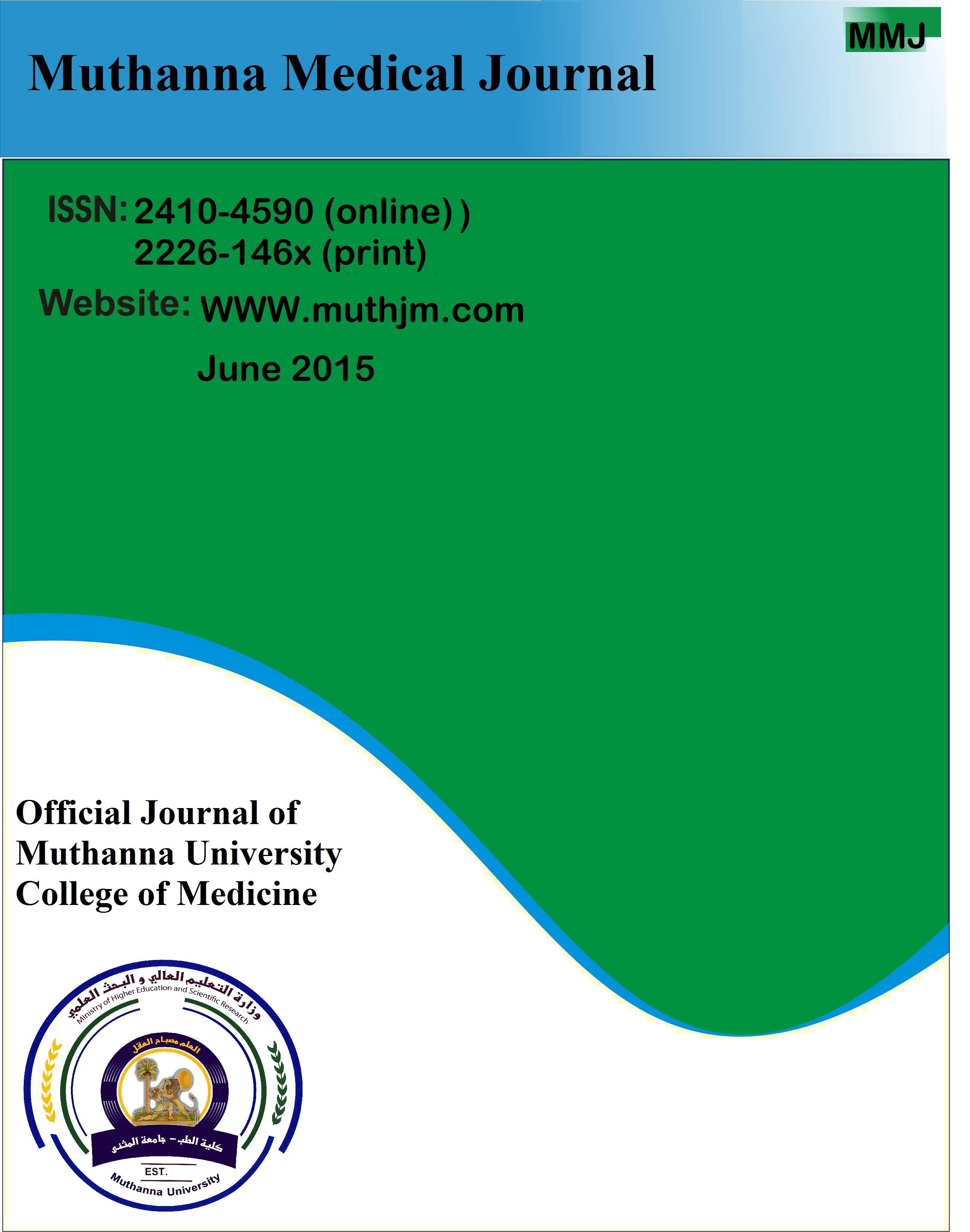 Muthanna Medical Journal (MMJ)