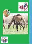 Muthanna Journal of Agricultural Science